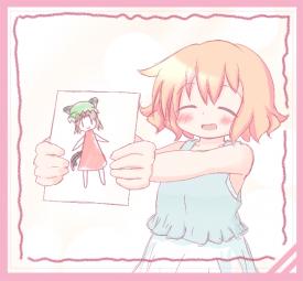 Yogurt draw chen. [May 9, 2013]
