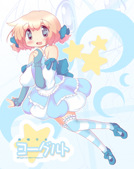 Yogurt's Halloween Costume Illustration - Magical Girl Yogurt [October 22, 2013]