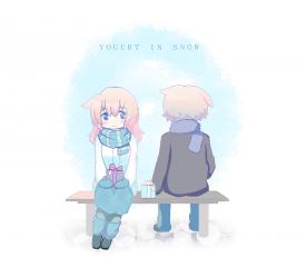 Yogurt In Snow - Mama and Papa - [December 13, 2014]