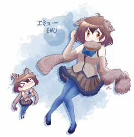 Emu - Kemono Friends - [September 3, 2017]