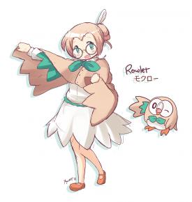 Rowlet - Pokemon [August 6, 2016]