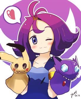 Acerola - Pokemon - [December 13, 2016]
