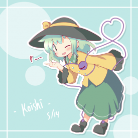 Koishi Day [May 14, 2014]