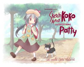 Sketch Artist Koko Book Cover - [November 20, 2016]