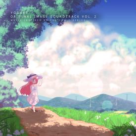 Yogurt Original Image Soundtrack Vol.2 - [October 20, 2016]