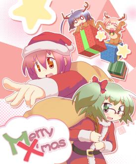 Merry Christmas 2013 from YogurtMedia [December 24, 2013]