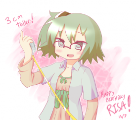 3cm Taller - Risa's Birthday [July, 15, 2013]