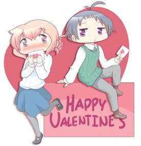Happy Valentine's Day 2016 - [February 13, 2016]