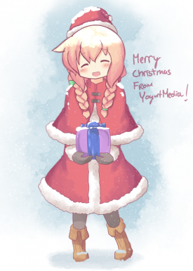 Merry Christmas - [December 25, 2016]